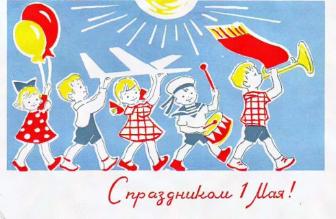 Как Россия отпраздновала 1 мая