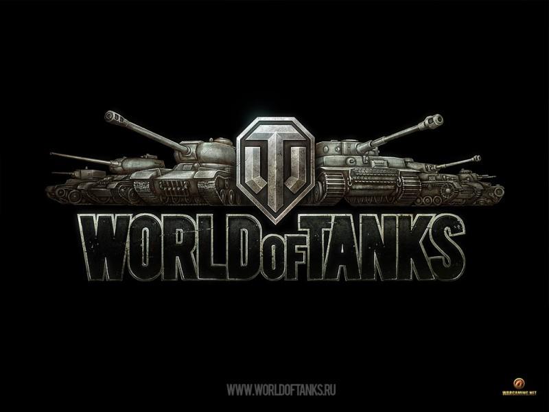 Белорусская милиция раскрыла кражу танка