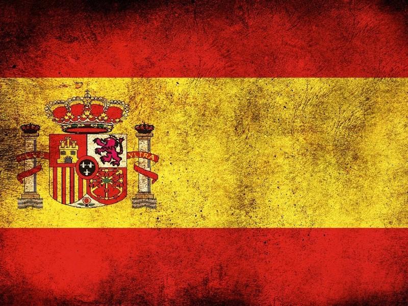 Испанский язык и преимущества его изучения