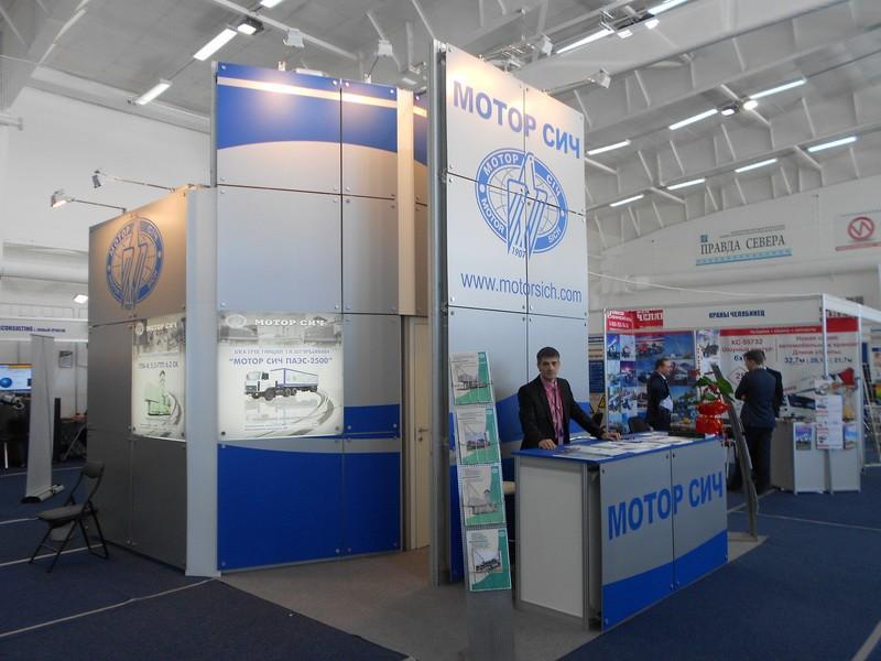 XXI международная выставка «Газ. Нефть. Технологии – 2013»
