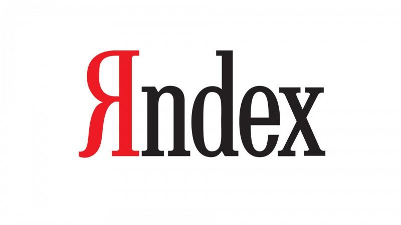 «Яндекс» одобрили домен