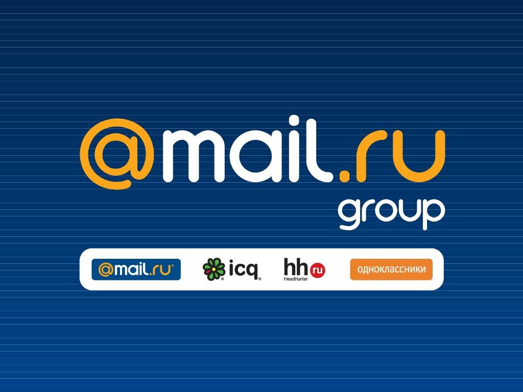 Агент Mail Ru Скачать Бесплатно - фото 7
