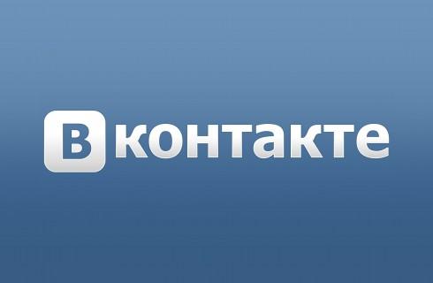 «ВКонтакте» самая опасная социальная сеть для детей