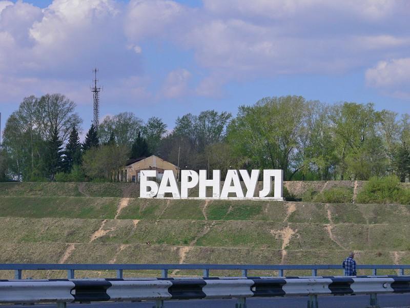 Снятие однокомнатной квартиры в городе Барнаул на сутки
