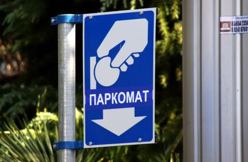 В Москве появилась новая золотая жила