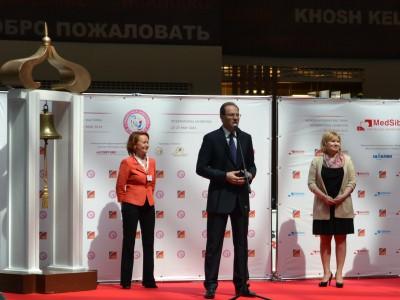 В Новосибирске прошла выставка «МедСиб»
