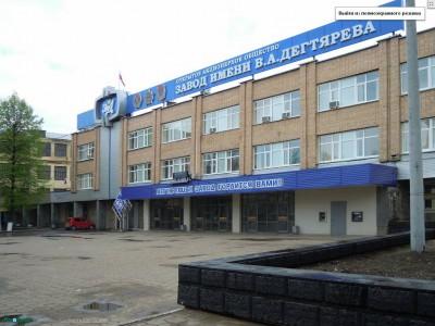 В России собираются создать центр робототехники