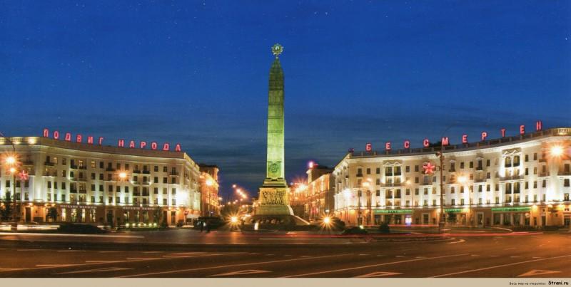 Путешествие в столицу Белоруссии