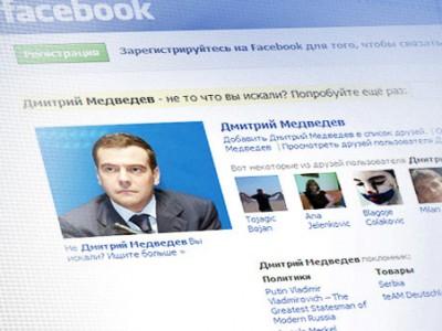Аккаунт Дмитрия Медведева в Facebook