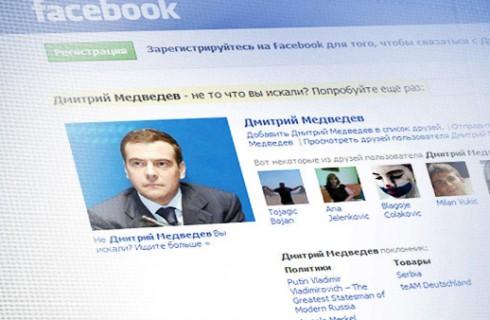 На Медведева в Facebook подписался миллион человек
