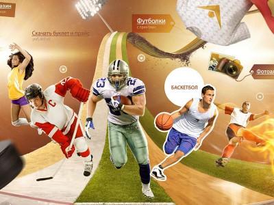 Сайт компании Спорт-принт