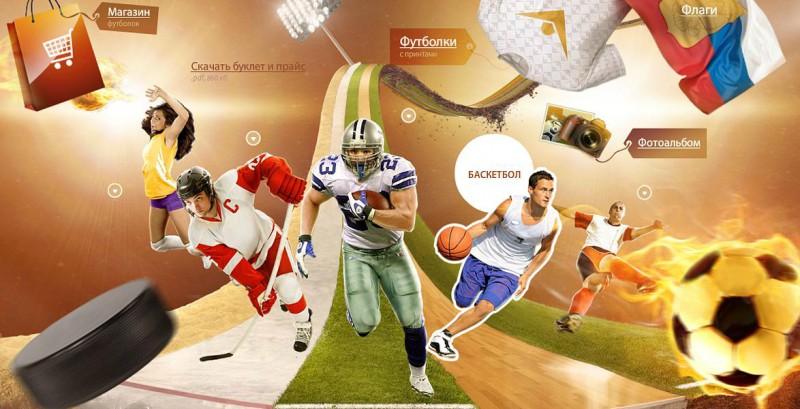 Интернет – как самый удобный и выгодный способ приобретения спортивных товаров