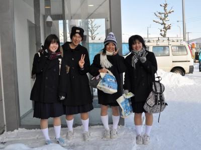 Новый знак любви в Японии