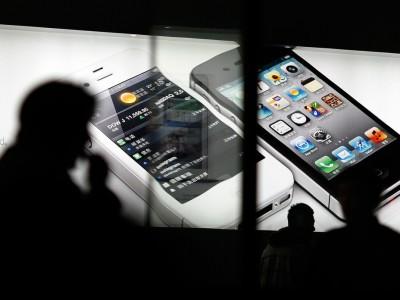 Невиданный сервис от Apple