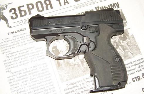 Россияне против травматического оружия