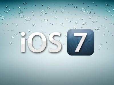 7 удивительных тайн Apple iOS 7