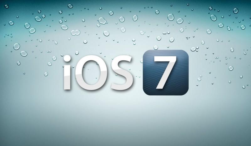 7 удивительных тайн iOS 7