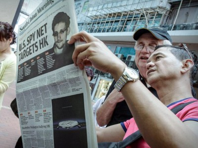 Эдвард Сноуден собирается попросить убежища в Венесуэле