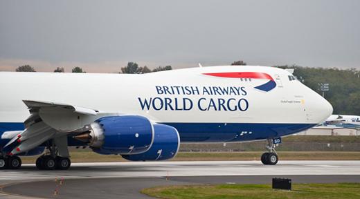 IAG Cargo увеличивает грузоподъемность на маршруте Лондон – Рио-де-Жанейро