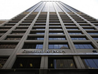 Офис компании компании Standard & Poor's