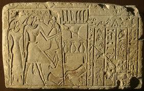 В Древнем Египте делали украшения из метеорита