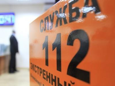 Номер вызова экстренных оперативных служб 112