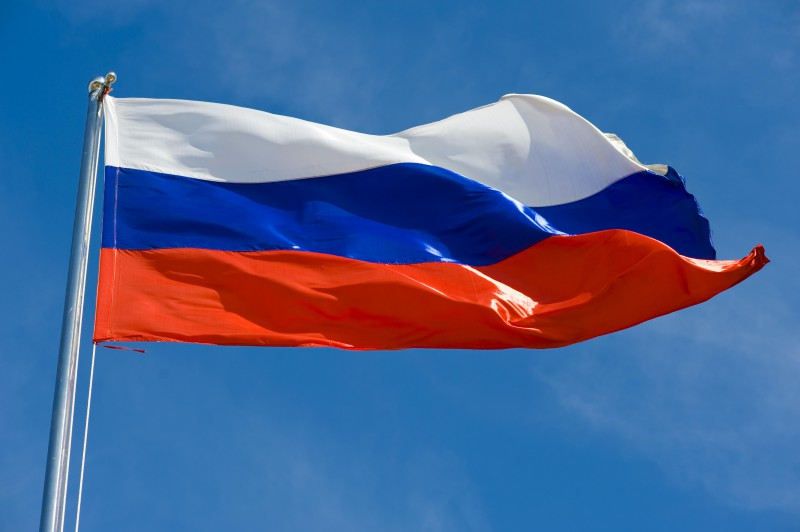 День Государственного флага в России