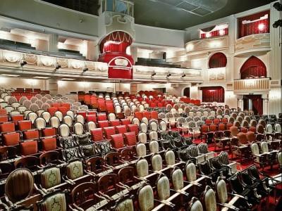 Театр Эт Сетера