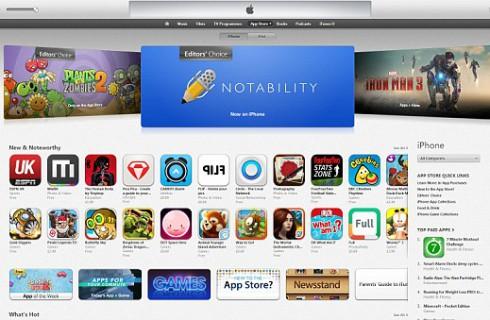 Хакеры нашли способ обмануть Apple