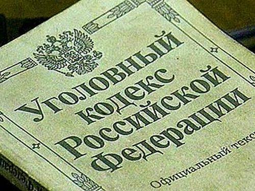 Преступление против пенсионеров и инвалидов будут наказаны жестче