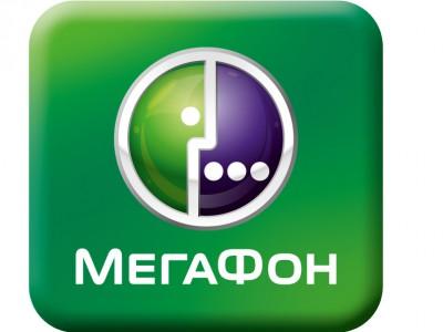 Эмблема сотового оператора Мегафон