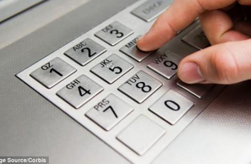 Самые простые PIN-кода