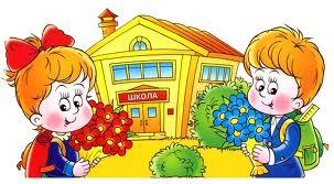 Образование в России изменится 1 сентября