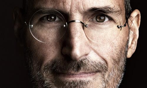 Клад Стива Джобса был обнаружен неподалеку от Аспена