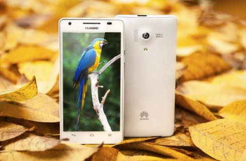 Водонепроницаемый Huawei Honor 3 вышел в свет