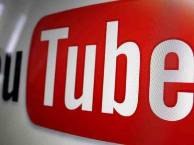 Логотип видеохостинга