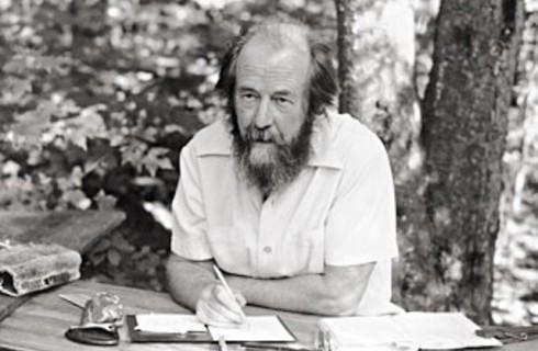 В России появился первый памятник Александру Солженицыну