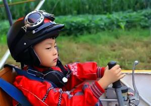 Самый юный пилот живет в Китае