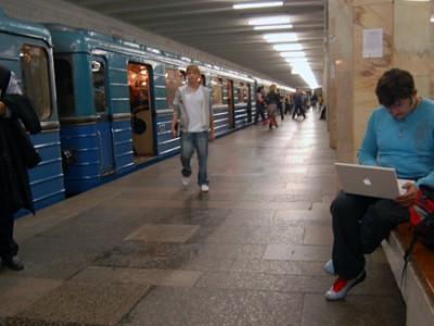 Под Москвой появится Интернет