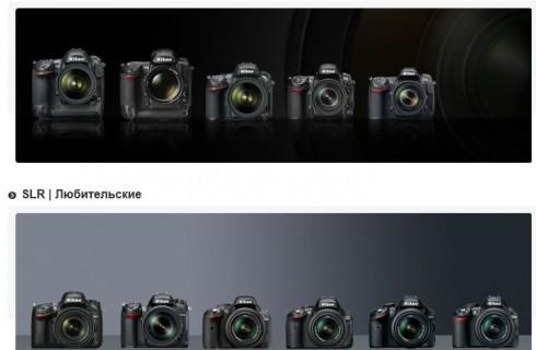 Первый собственный магазин Nikon в России