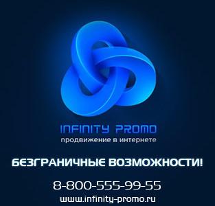 Поисковое продвижение сайтов в Санкт-Петербурге