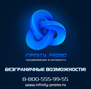 Поисковое продвижение сайтов в Санкт-Петербурге: основные преимущества
