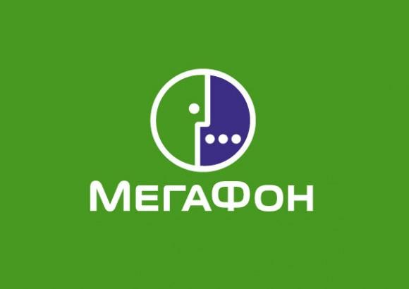 Сотовая связь и тарифы Мегафон