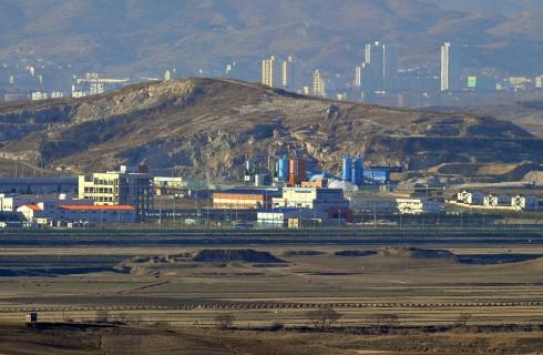 Северная и Южная Корея возрождают символ сотрудничества