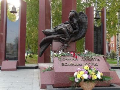 Памятник Вечная память воинам Югры