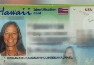 Идентификационная карточка Дженис «Локелани» Кеиханаикукауакахихулихеекахаунаеле