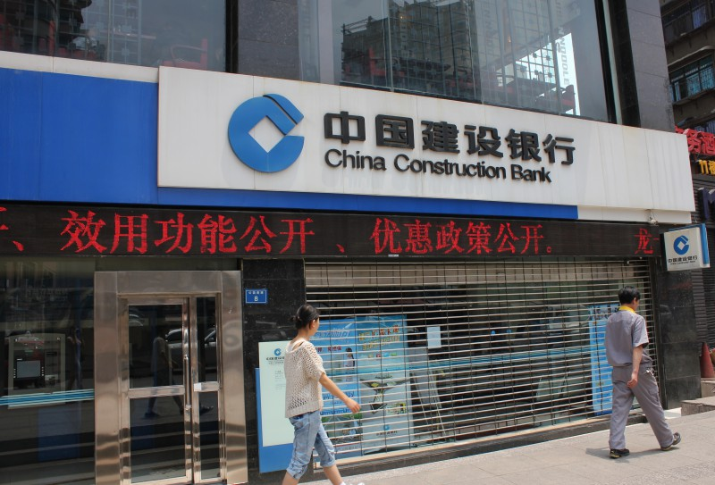 Китайские банки списывают кредиты