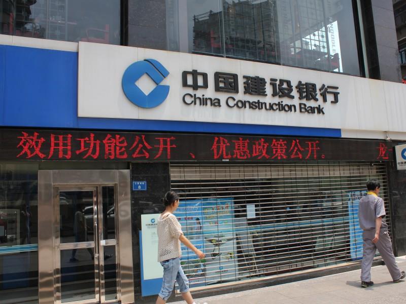 китайские банки представительства в россии это
