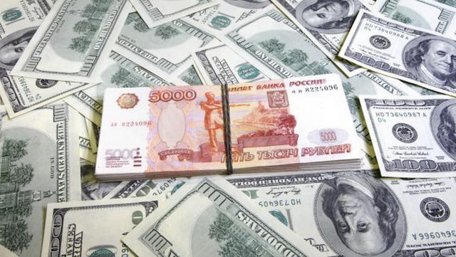 Банкоматы отказываются принимать 5-тысячные купюры