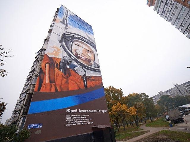 Названо самое большое граффити Украины
